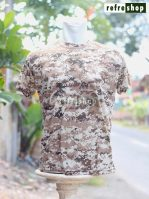 Kaos Loreng TNI KLSC2 Nyaman Lembut Tahan Lama