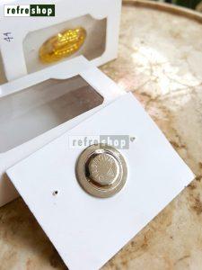 Pin Korpri Magnet Detail Artistik Dan Elegan KRPN2503AHM